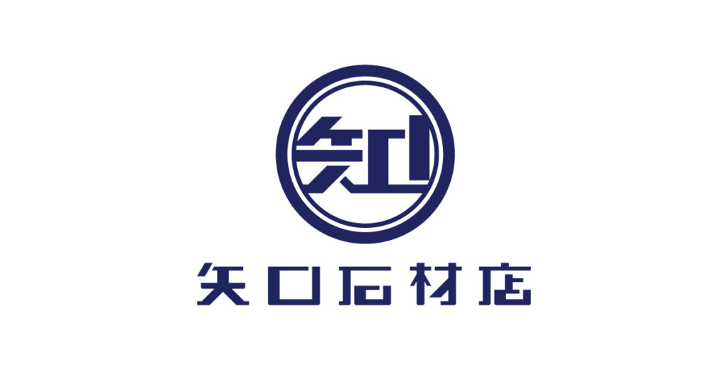 矢口石材店のOGP画像